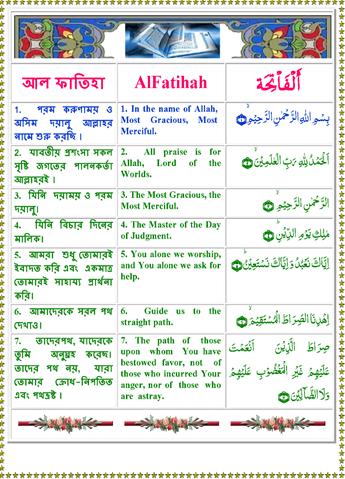 QuranAlMajid